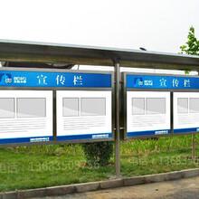 辽宁不锈钢广告牌图片