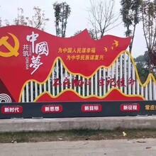 宁夏党建价值观标牌订制价格图片