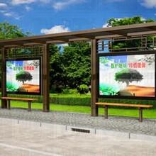 安徽公交站亭订制价格图片