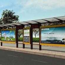 重庆公交站亭制作图片
