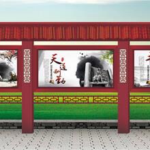 湖南户外烤漆宣传栏图片