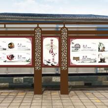 广西户外烤漆宣传栏制作图片