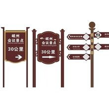 内蒙古景区指示牌定制价格图片