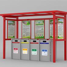 安徽垃圾分类亭订制价格图片