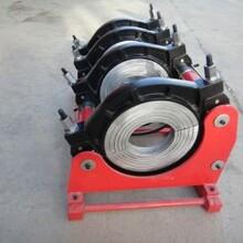 南陽市PE熱熔對焊機批發圖片
