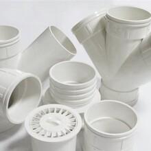河南鎮平PVC排水管供貨商圖片
