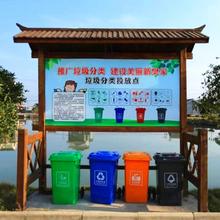 山东垃圾分类亭厂家直销图片