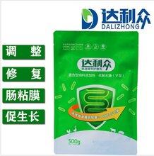 達利眾--腸道調節劑針對仔豬拉稀的預防和治療圖片