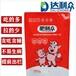 達利眾---肥利眾豬促生長催肥保健早出欄抗病