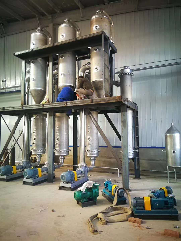 泰州二手强制循环蒸发器回收价格