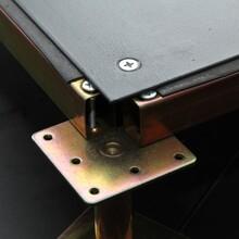 渭南OA網絡地板抗靜電硫酸鈣圖片
