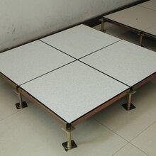 阳泉瓷砖面防静电活动地板木质图片
