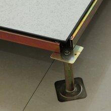 锦州高架空防静电活动地板铝制图片