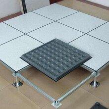 鞍山钢制防静电活动地板供应商图片