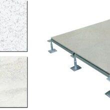 廊坊瓷砖面防静电活动地板价图片