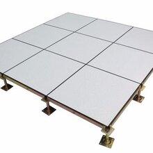 鄂尔多斯钢制防静电活动地板供应商图片
