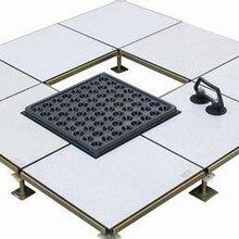 长春钢制防静电活动地板价格图片