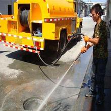 洪山疏通市政污水管道服務圖片