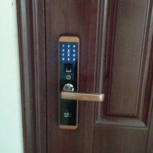 汉南区上门指纹锁安装费用图片