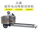 江蘇無錫電動繩鋸廠家,遙控繩鋸,金剛石串珠繩鋸機,混凝土切割機