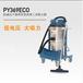 上海工业工业吸尘器销售