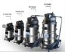 溫州商業工業吸塵器銷售