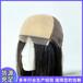 江蘇遞針半機蕾絲頭套廠家
