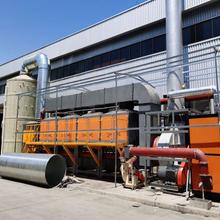 定西催化燃烧设备公司图片