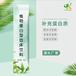 揚州青汁固體飲料粉劑odm