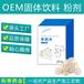 海南省直轄羊奶片的作用