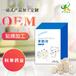 四川科舉藥業羊奶片的作用