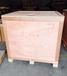 廣州木箱供貨商
