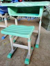 鄭州廠家直銷簡約升降幼兒園課桌椅兒童靠背椅培訓課桌椅圖片