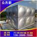 常德304不銹鋼消防水箱廠家波紋水箱定制立式水塔安裝