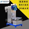 厂家PVC塑料颗粒片材立式脱水机不锈钢洗料甩干机脱水机