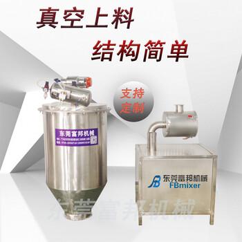 深圳全自动真空吸粉机自动上料颗粒粉末上料机厂家直销批发