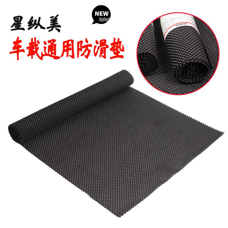 星纵美PVC耐磨防滑垫纯色丝圈脚垫通用款