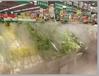 超市保鮮加濕器NTCS系列