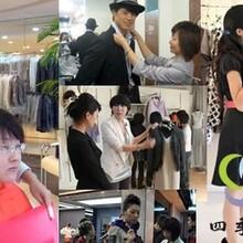 想开服装店去哪里学习服装搭配最好最专业四季色彩顾问教你如何创意经营服装店!