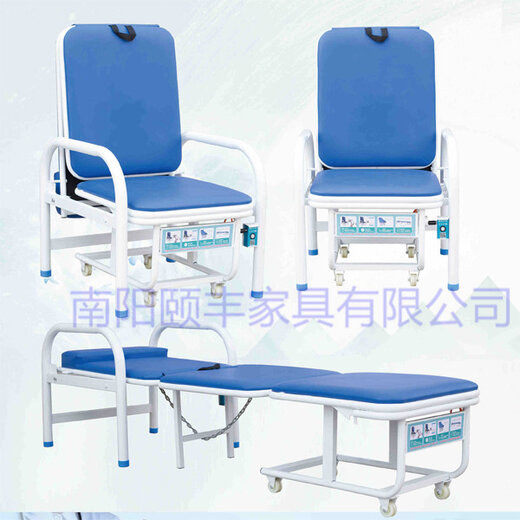 醫院掃碼陪護椅收費-共享陪護椅廠家-掃碼陪護椅