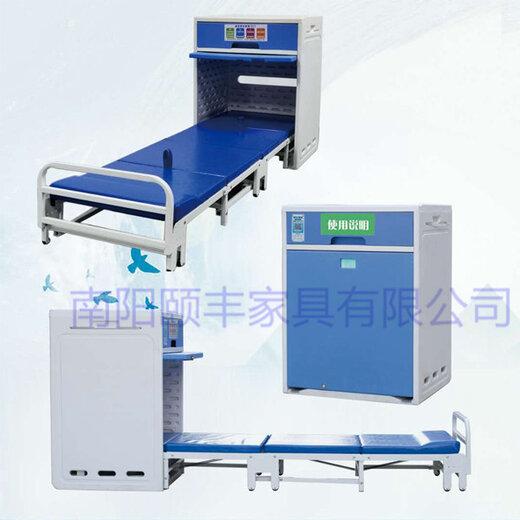 定制醫院陪護床共享陪護床智能醫院床頭柜掃碼陪護床工廠批發