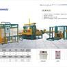路面砖机津达通自动砖机整机一体生产
