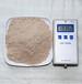高釋放量負離子粉涂料橡膠添加黃色負離子粉負離子粉價格工廠