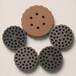 保健器材用能量片加工定制能量吊墜保健行業定制能量片異形片