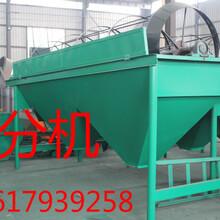 平遥县猪粪牛粪有机肥加工设备鸡粪有机肥生产设备
