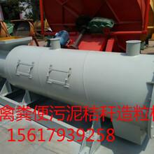 平遥县小型鸡粪加工设备牛粪有机肥加工设备猪粪加工设备