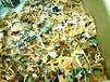金片回收,全國金片回收行業,回收報價金片回收