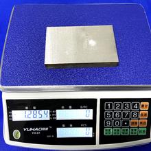 高熵合金锭100g-2Kg现货,成份可定制图片