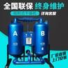安徽空壓機配套設備廠家蕪湖大型冷干機廠家100立方吸干機