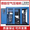 双螺杆空压机上海康可尔永磁变频空压机22/37/55KW空气压缩机